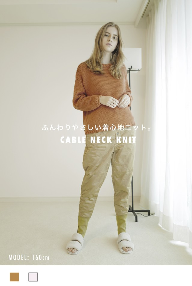 CABLE NECK KNIT