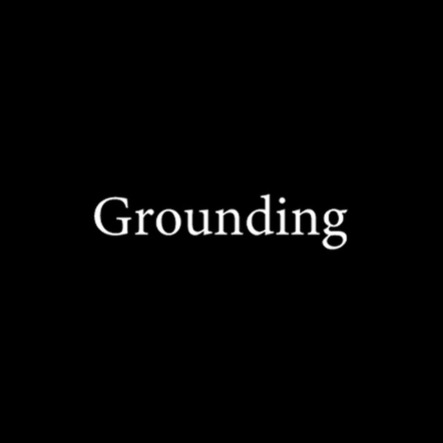 グランディング