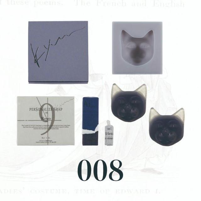 【9.kyuu】ツクレルネコキット-008-