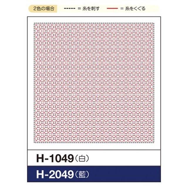 オリムパス花ふきんH-2049 くぐり刺しの花ふきん「銭亀(ぜにがめ)」藍色