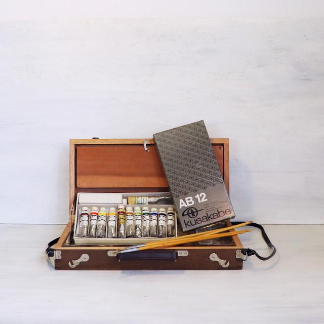 【R-540】クサカベ 油絵の具画材セット 木箱