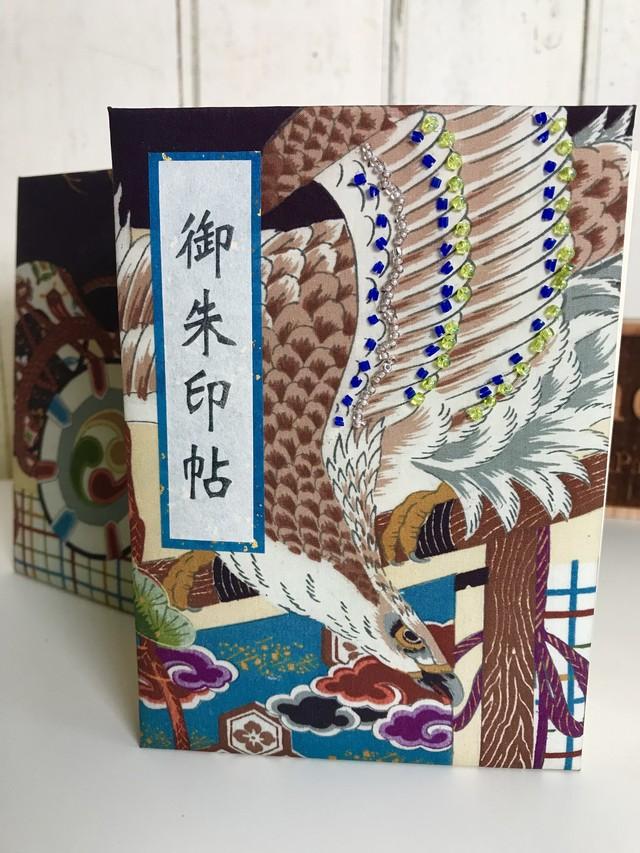 ビーズ刺繍入り!  鷹と葛 御朱印帳(七五三アンティーク着物)