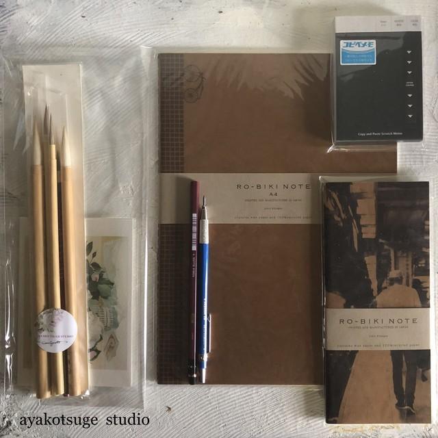 水彩ビギナーセット 筆と鉛筆とノート
