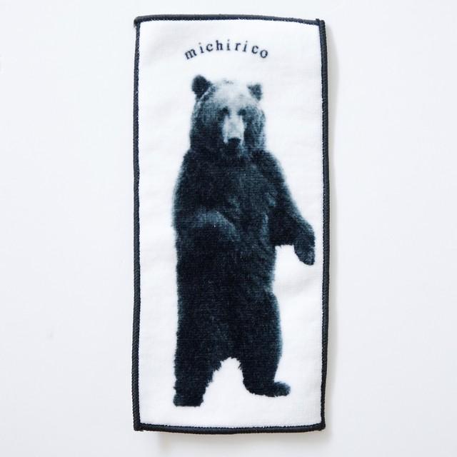《michirico 2021AW》動物たちのハーフハンカチ / 立ちクマ