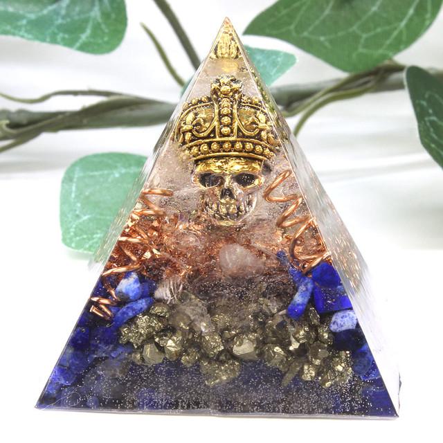 ピラミッド型オルゴナイト スカルキング ラピスラズリ&パイライト