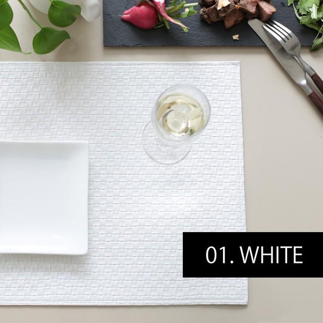 撥水PVCレザー ホワイト 高級編み込み風  ランチョンマット 2枚セット