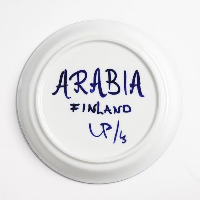 ARABIA アラビア Valencia バレンシア 100mmティーカップ&ソーサー - 35 北欧ヴィンテージ