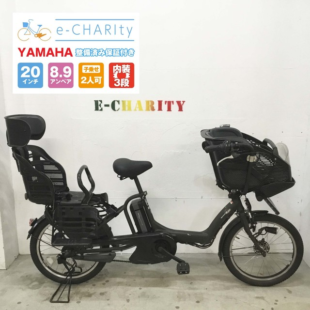 電動自転車 子供乗せ YAMAHA パスキッスミニ マットオリーブ 20インチ 【KR055】 【神戸】