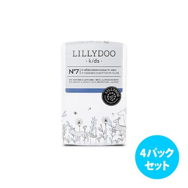 [4パックセット] Lillydoo エコ紙おむつパンツ(サイズ 7)