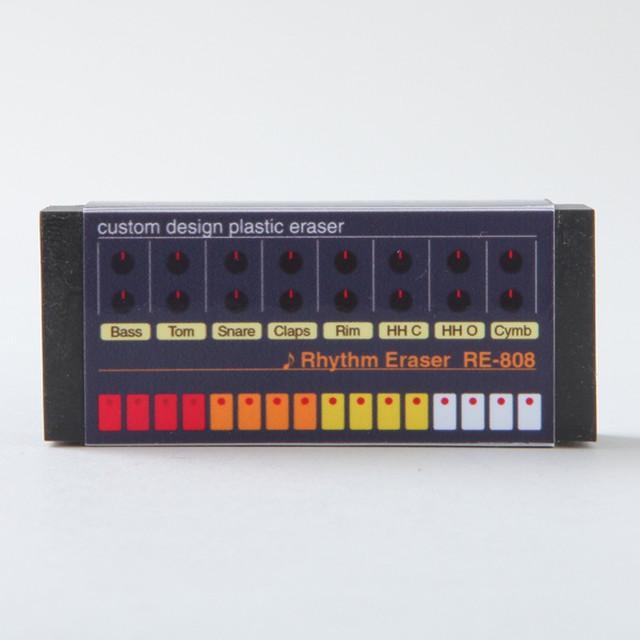 【イレーサー】リズムマシンイレーサーRE-909・TR-909風消しゴム