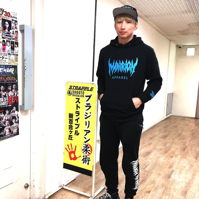 【裏パイル】MARRION APPAREL LOGO HOODIE (Azerbaycan blue)