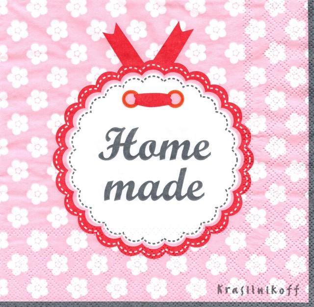 北欧【Krasilnikoff】バラ売り1枚 ランチサイズ ペーパーナプキン HOME MADE ピンク×ホワイト