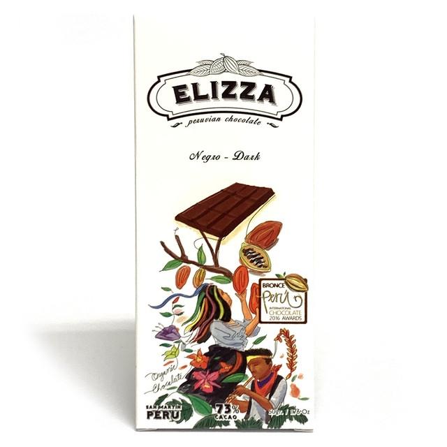エリッツァチョコレート ネグロ