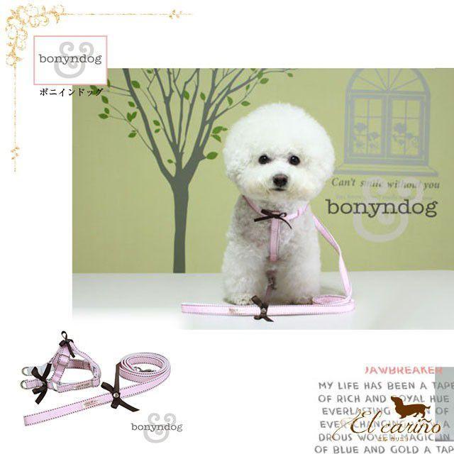 7。Bonyndog【正規輸入】犬 服 ハーネス リード ピンク 姫 春 夏 秋 冬