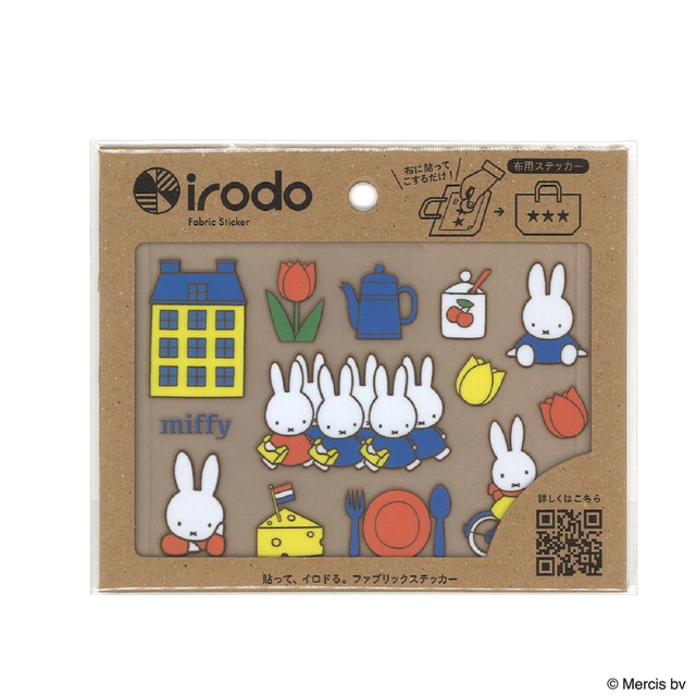 miffy まち【アイロン不要・布用シール】irodo(イロド)