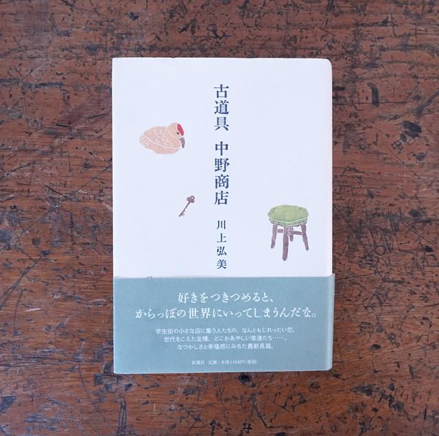 4月のおまかせ選書便 3,500円【毎月10便限定※送料無料】