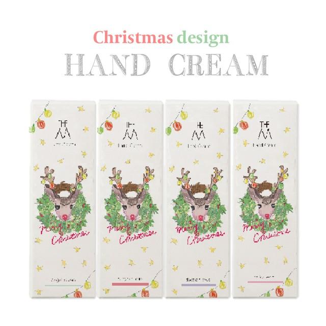 ハンドクリーム  ≪クリスマスデザイン≫