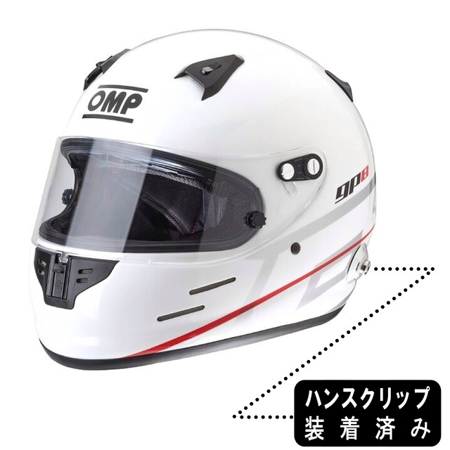 SC160  Clear visor for GP8