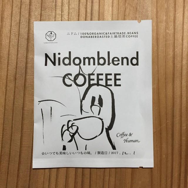 ニドムブレンドコーヒー ドリップパック - メイン画像