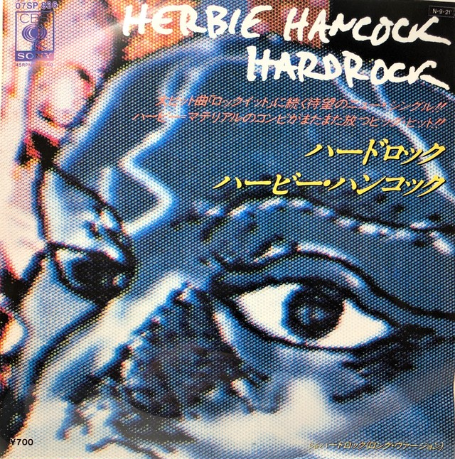 [中古7inch]  Herbie Hancock – Hardrock