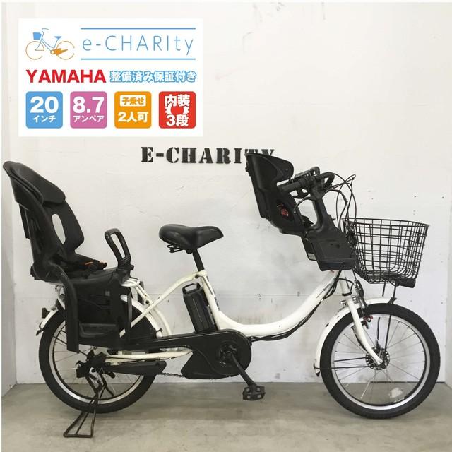 電動自転車 子供乗せ YAMAHA PASバビー ホワイト 20インチ【KL040】【神戸】
