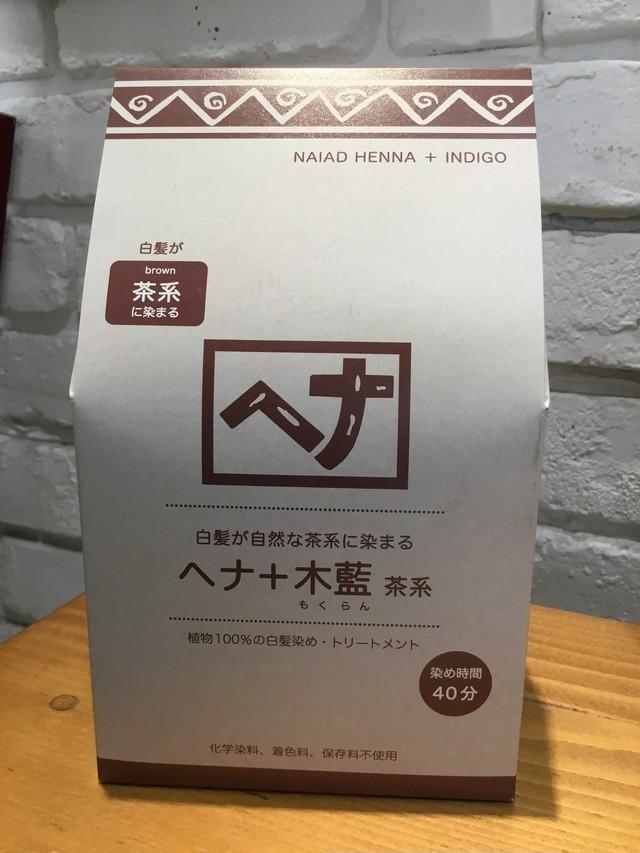 リマナチュラルオーガニック ヘアクリーム〈トリートメント整髪料〉