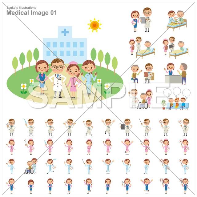 イラスト素材:医療・介護のイメージセット(ベクター・PNG・JPG)CD-R版