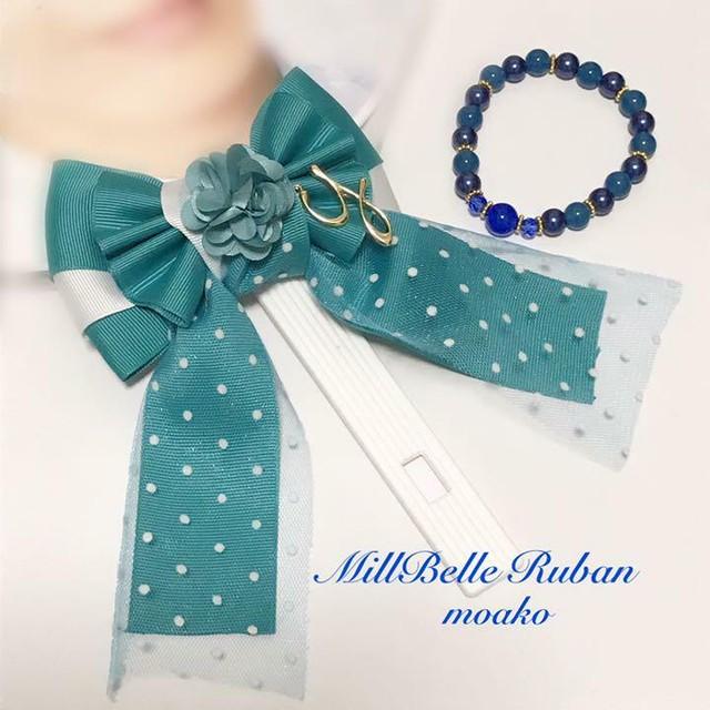 【Moako】オリジナル うちわリボン キャンディリボン ターコイズブルー 青