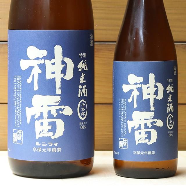 神雷(しんらい) 緑ラベル 三温至福 純米 1800ml 【広島】