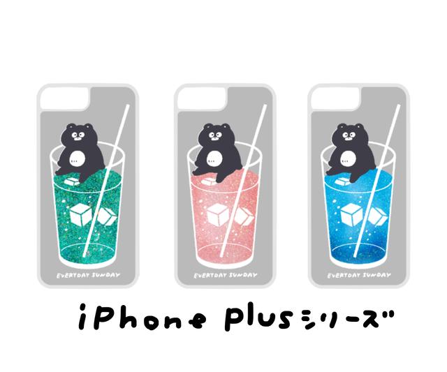 【web限定/送料無料】まーくんソーダiPhoneケース(Plusシリーズ)