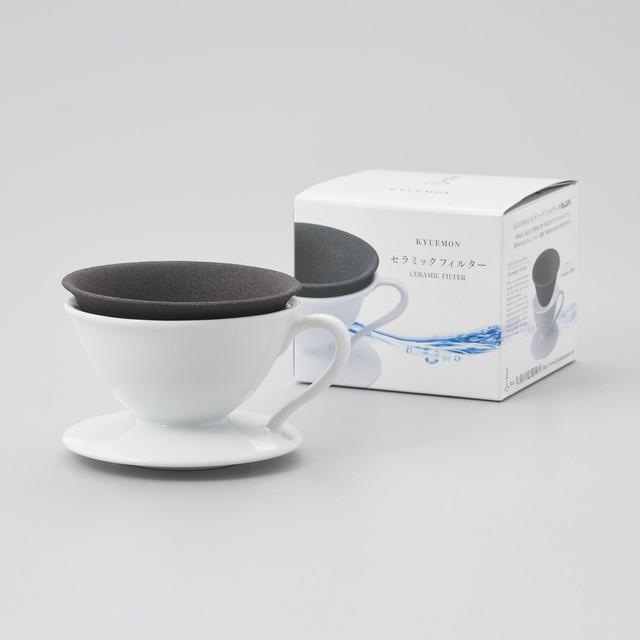 【KYUEMON】セラミックコーヒーフィルター+ドリッパーセット