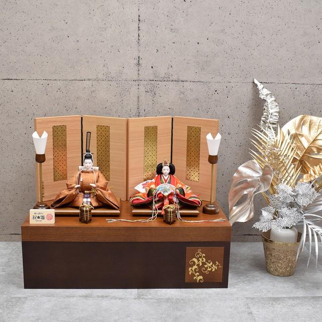 雛人形 親王飾り<和楽・黄櫨染>収納上手