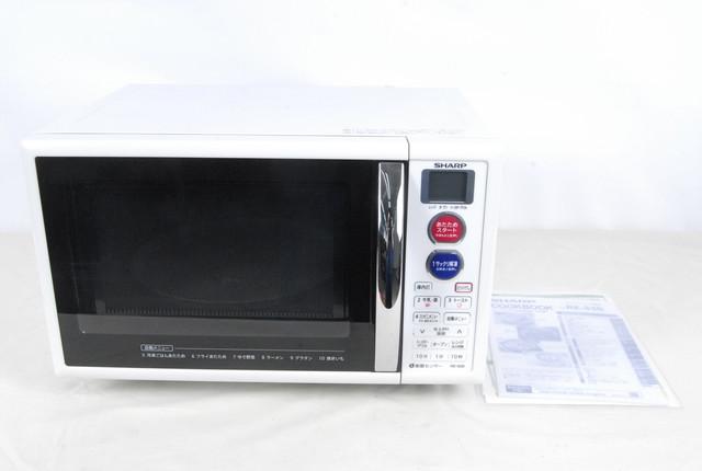2598 SHARP シャープ 電子レンジ RE-S5B-W 2014年製 取扱説明書付 愛知県岡崎市 直接引取可