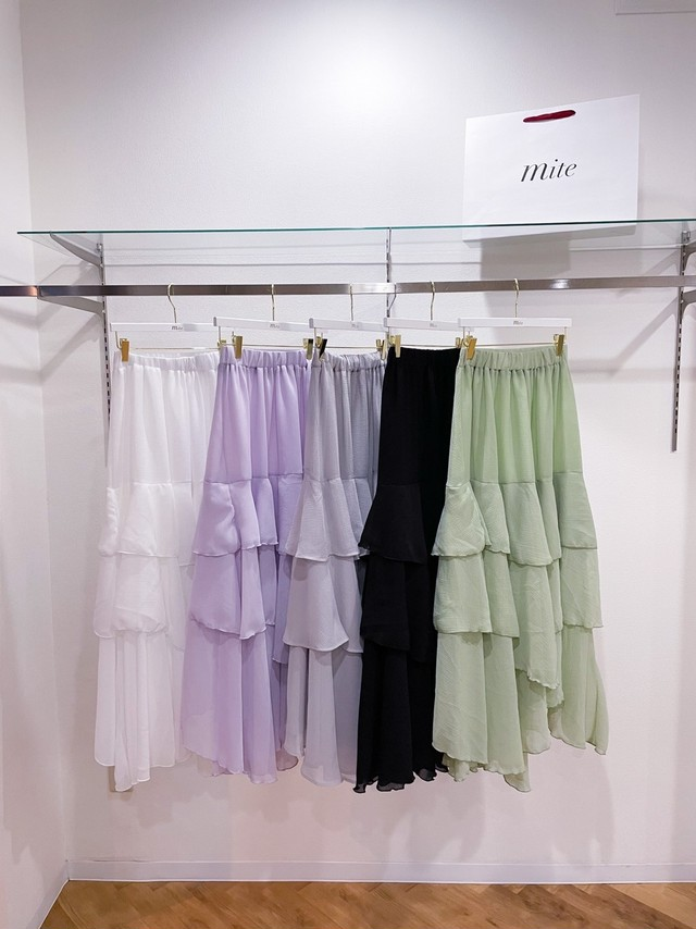ruffle long skirt