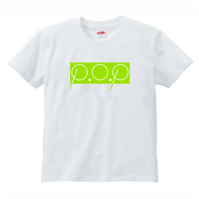 P.O.PボックスロゴTシャツ(グリーン) - メイン画像