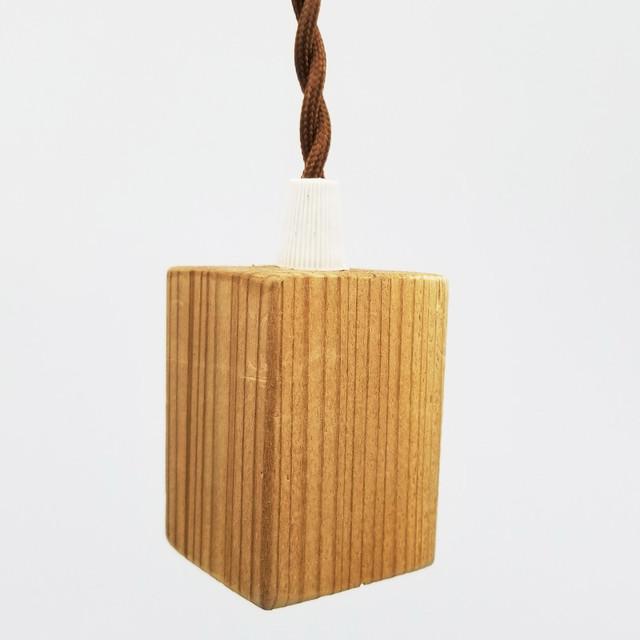木片のペンダントライト / E17