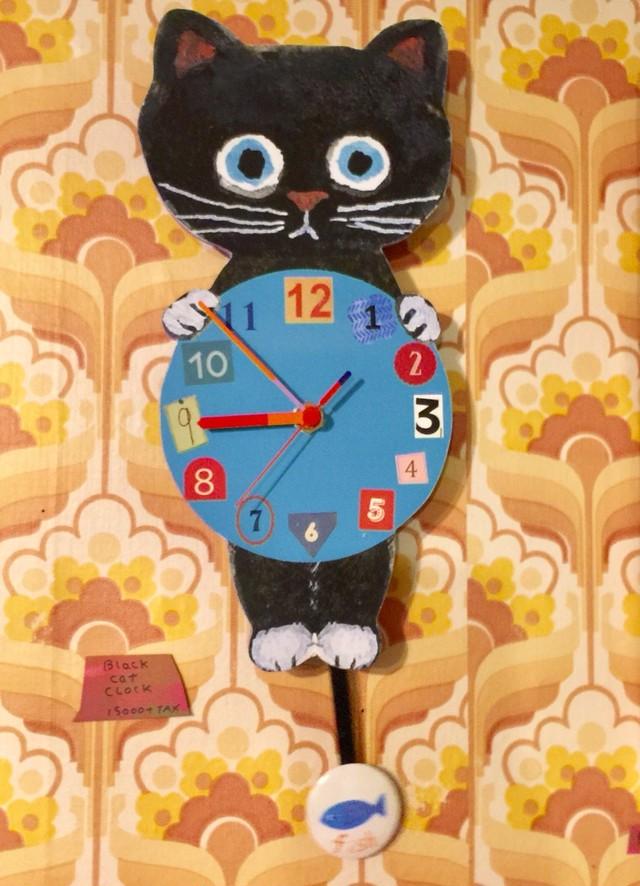 clock 考え中