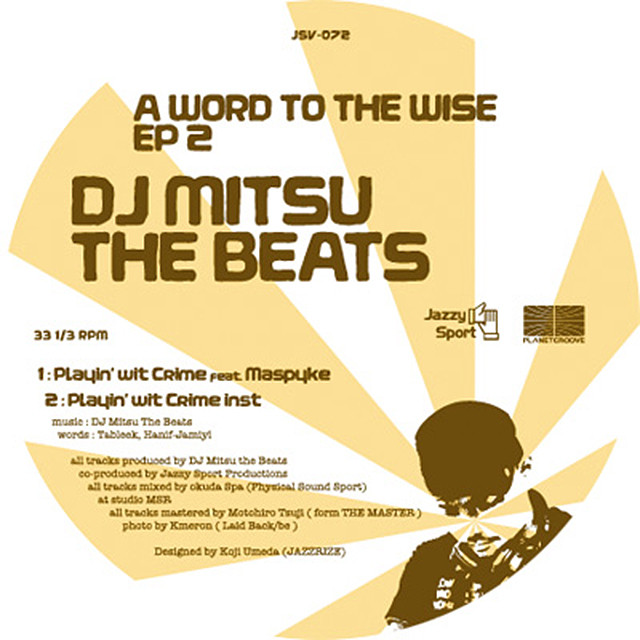 """【12""""】DJ Mitsu the Beats - A WORD TO THE WISE EP2"""