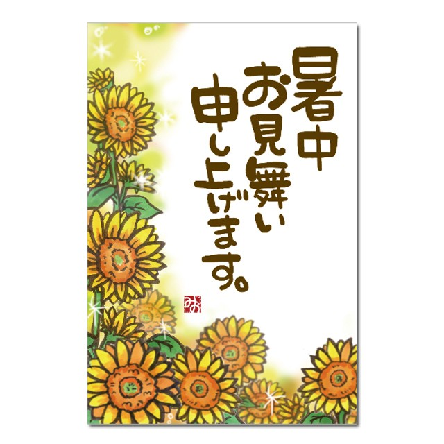 sprouting〜芽生え〜 (100枚入)