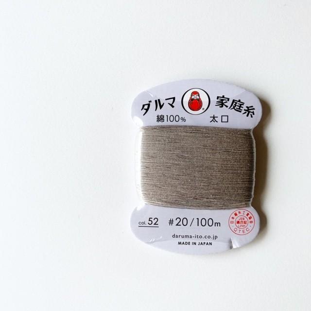 ダルマ家庭糸<太口> No.52 -HOME THREAD #20-