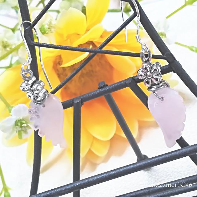 【ピアス】天然石天使の羽ピアス-ローズクォーツ-(pierce-003)