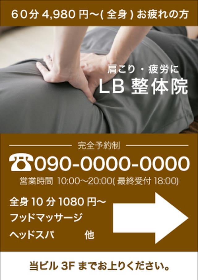 【PS005BW】A1ポスター 2階以降の案内におすすめ!ブラウン