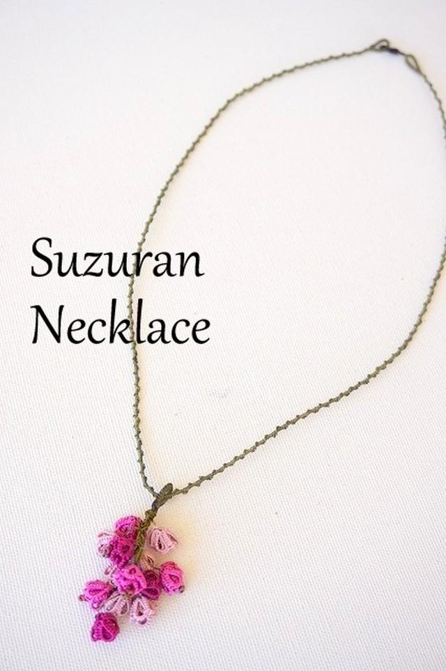 メキッキオヤのネックレス すずらんB(カラーは商品内ページよりお選びください。)
