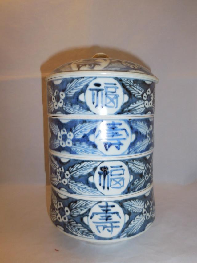 伊万里染付八角鉢 Imari colored porcelain bowl