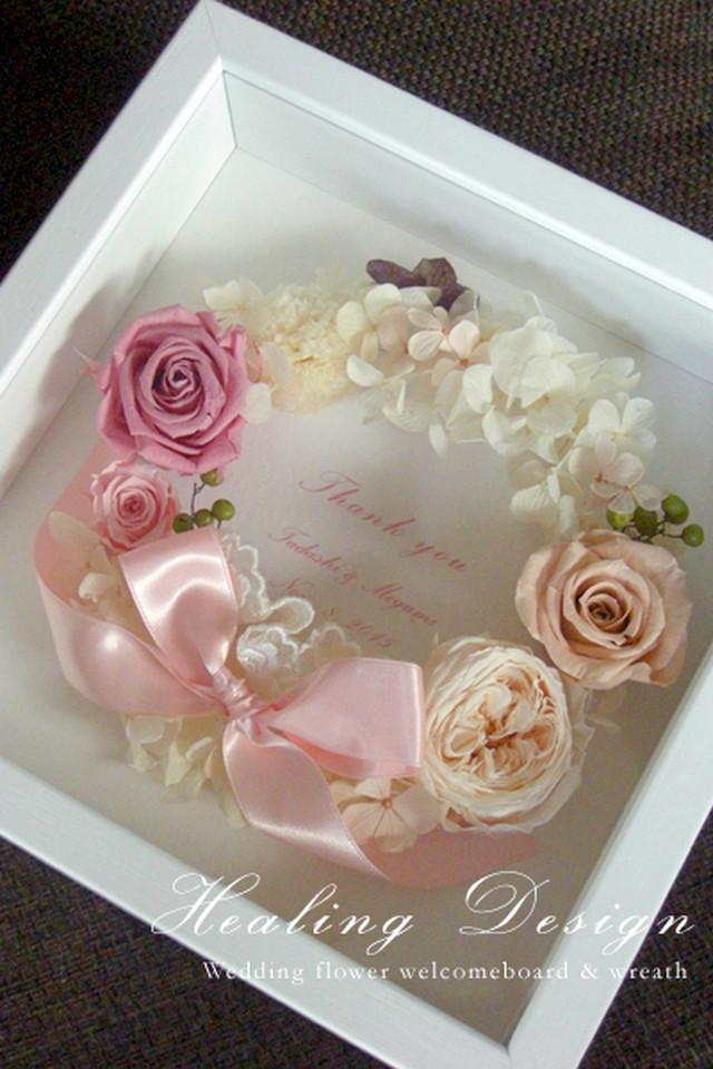 サンクスボード  フラワーボックス (ピンクリース&ホワイトBOX) メッセージ入 贈呈品