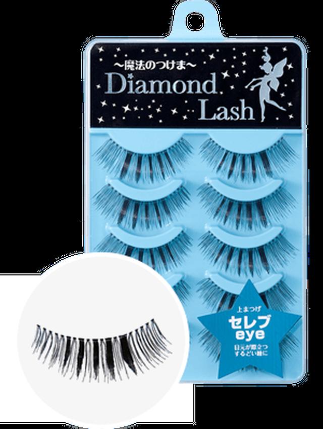 DiamondLash Volume Series セレブeye