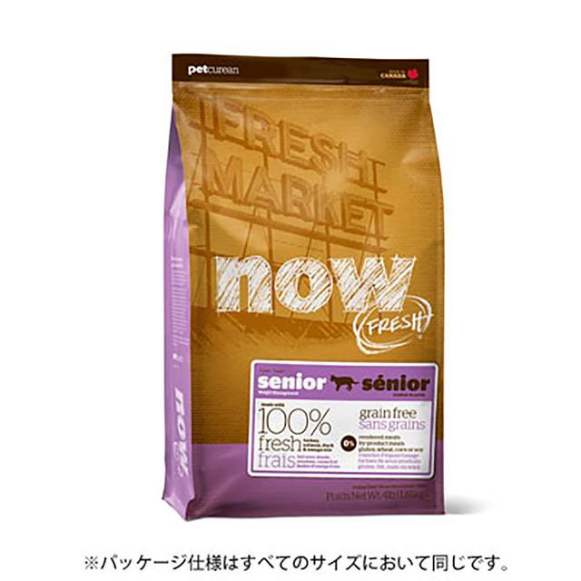 3.63kg NOW FRESH Grain Free シニアキャット&ウェイトマネジメント CAT