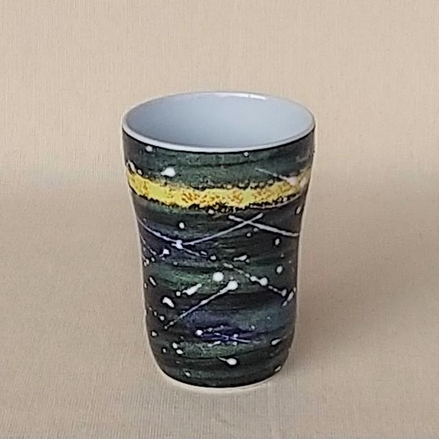 光彩釉 銀河 フリーカップ 内白 (イエロー)