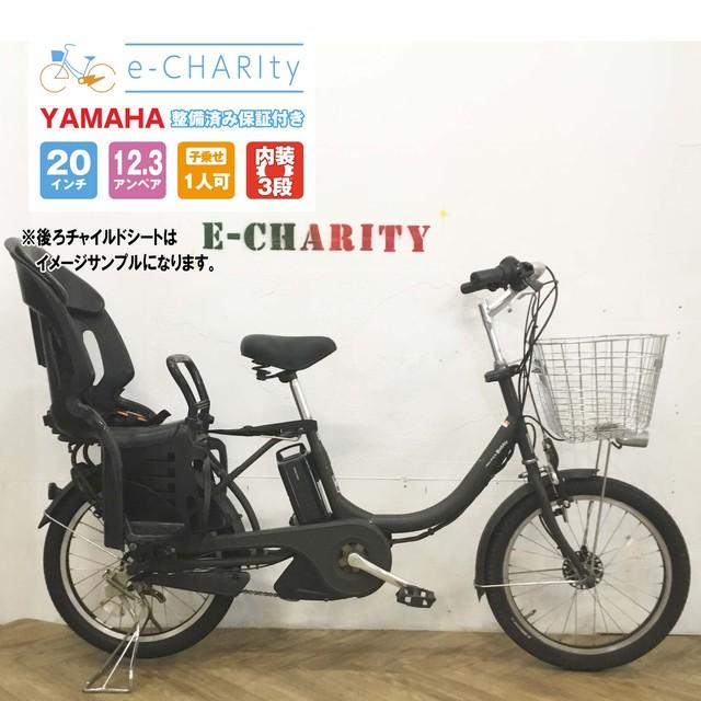 電動自転車 子供乗せ YAMAHA パスバビー マットカーキ 20インチ 【KW064】【神戸】