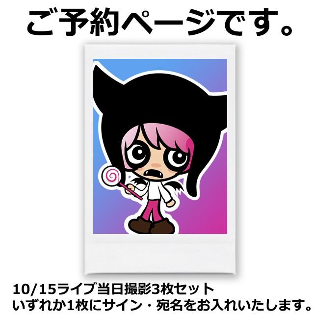 【CASCADE】フェイクポケットTシャツ【通常ver.】